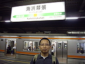 20081019-1023東京五ㄖ遊:IMGP1520.JPG