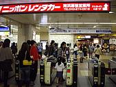 20081019-1023東京五ㄖ遊:IMGP1522.JPG