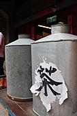 10/02'10 剝皮寮匆匆遊:20101002剝皮寮匆匆遊 (8).jpg