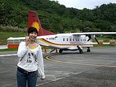 971122-23_蘭嶼之旅:Lanyu011.JPG