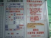 980926-27_悠閒花蓮行:980926-27_022.JPG