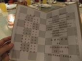 990410_元凱結婚:DSCF1741.JPG