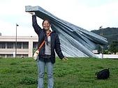971122-23_蘭嶼之旅:Lanyu004.JPG