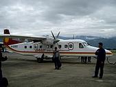 971122-23_蘭嶼之旅:Lanyu007.JPG