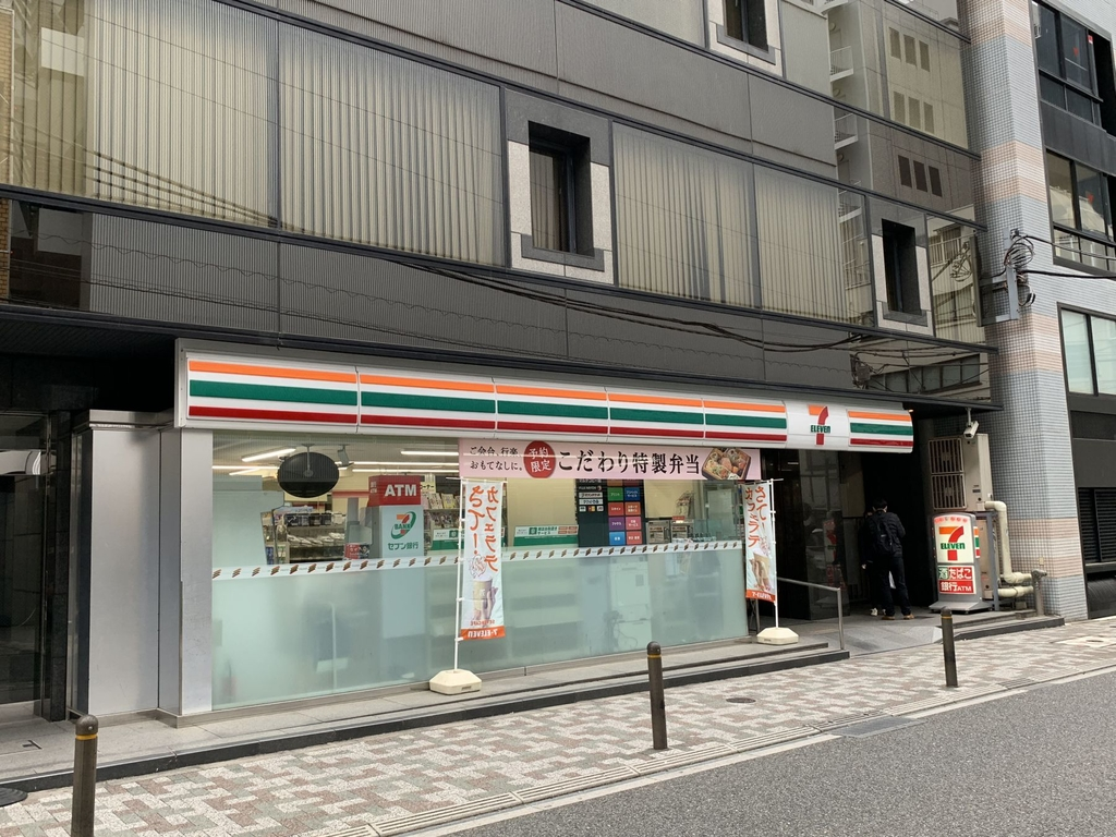 IMG_9638.jpg - 東京