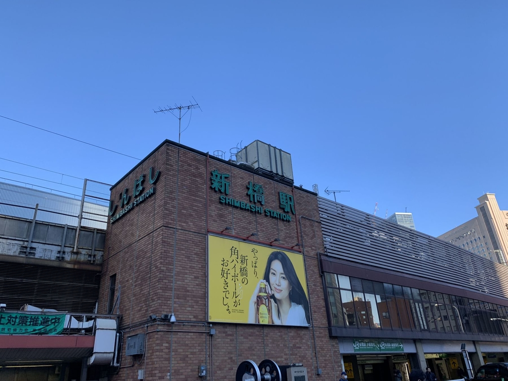 IMG_9848.jpg - 東京
