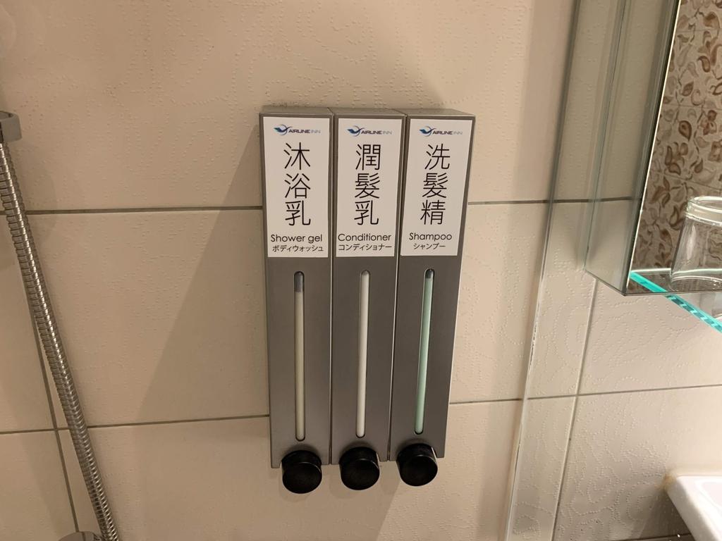 IMG_3227.jpg - 台灣
