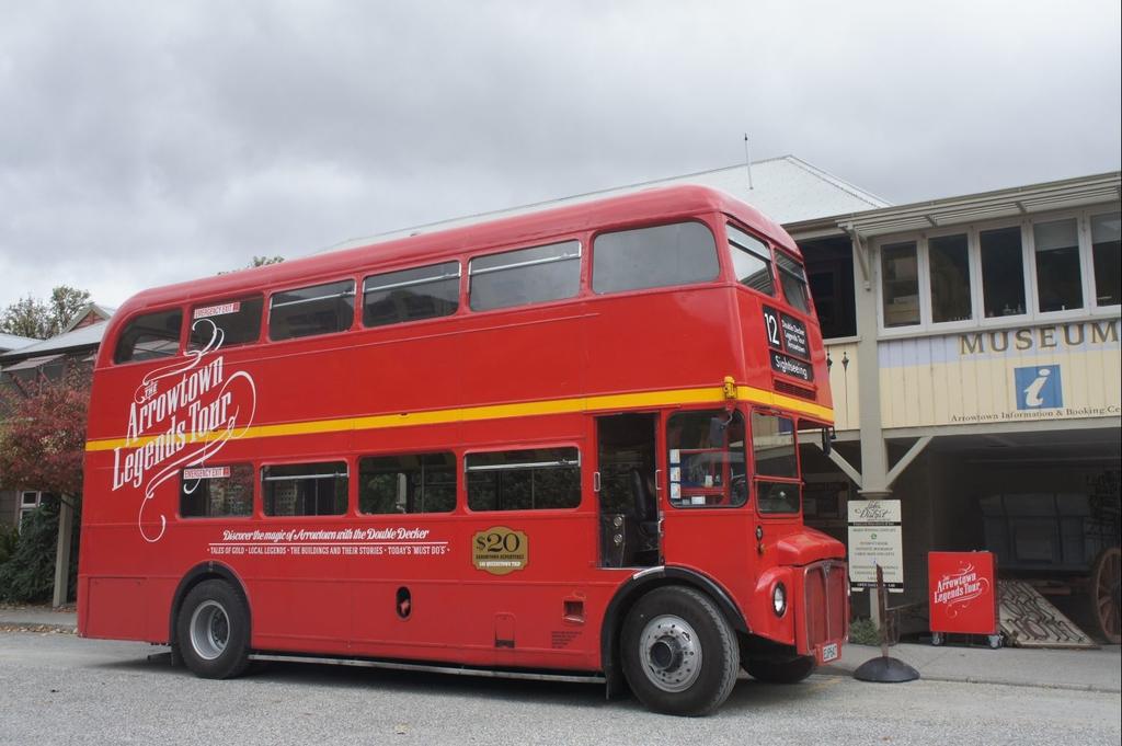 DSC01205.JPG - 紐西蘭