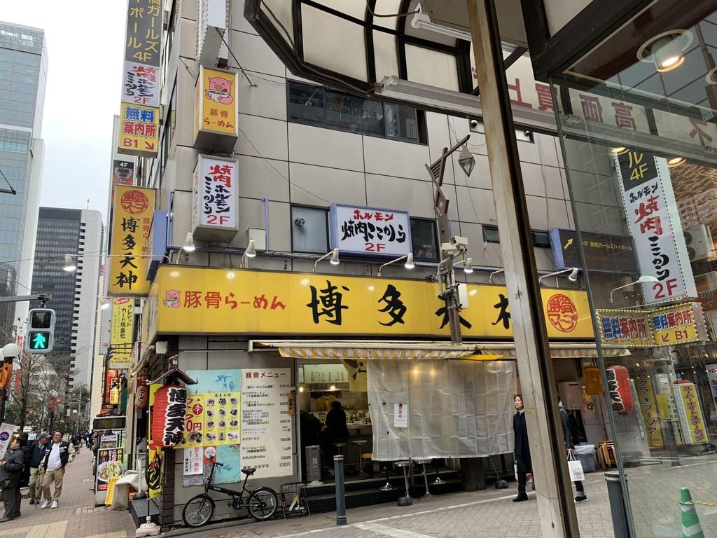 IMG_9653.jpg - 東京