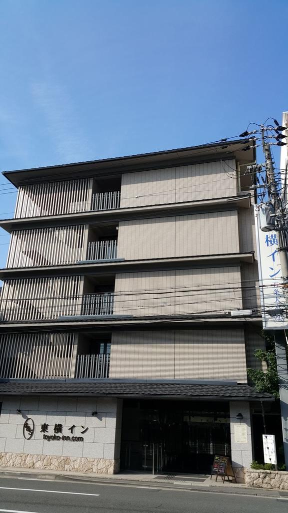 20151129_094420.jpg - 日本