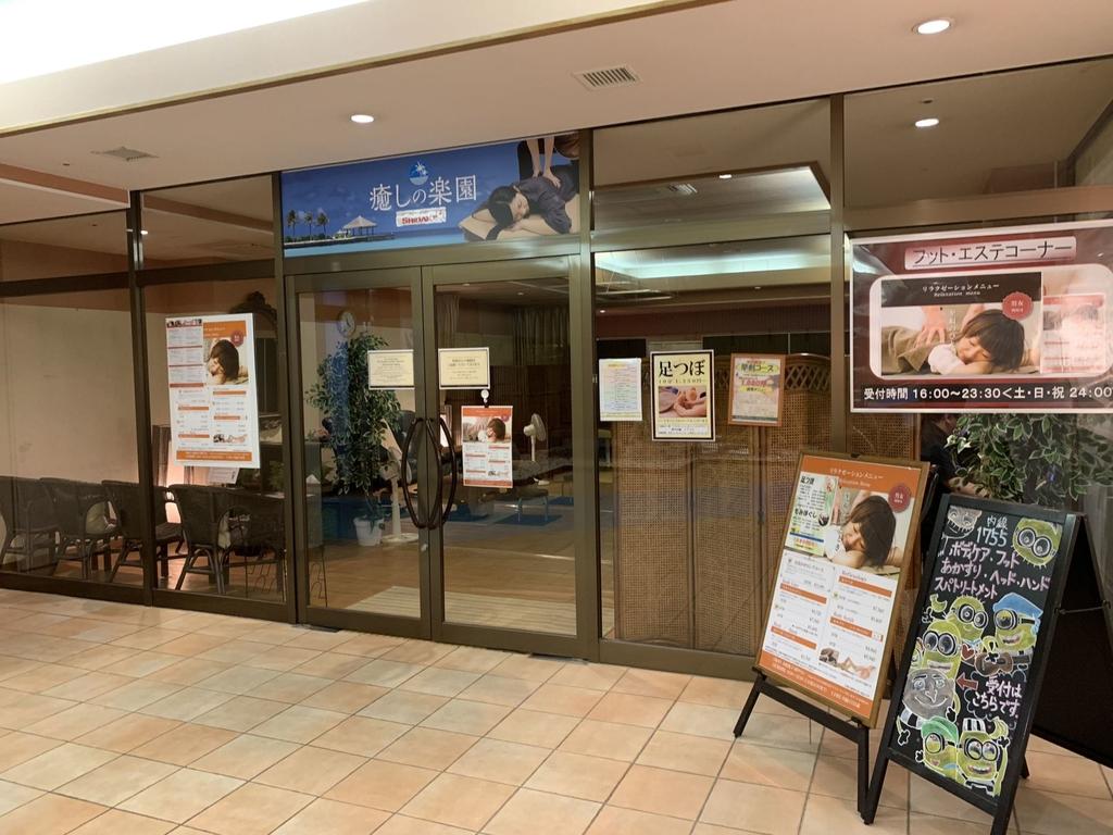 IMG_1287.jpg - 北海道
