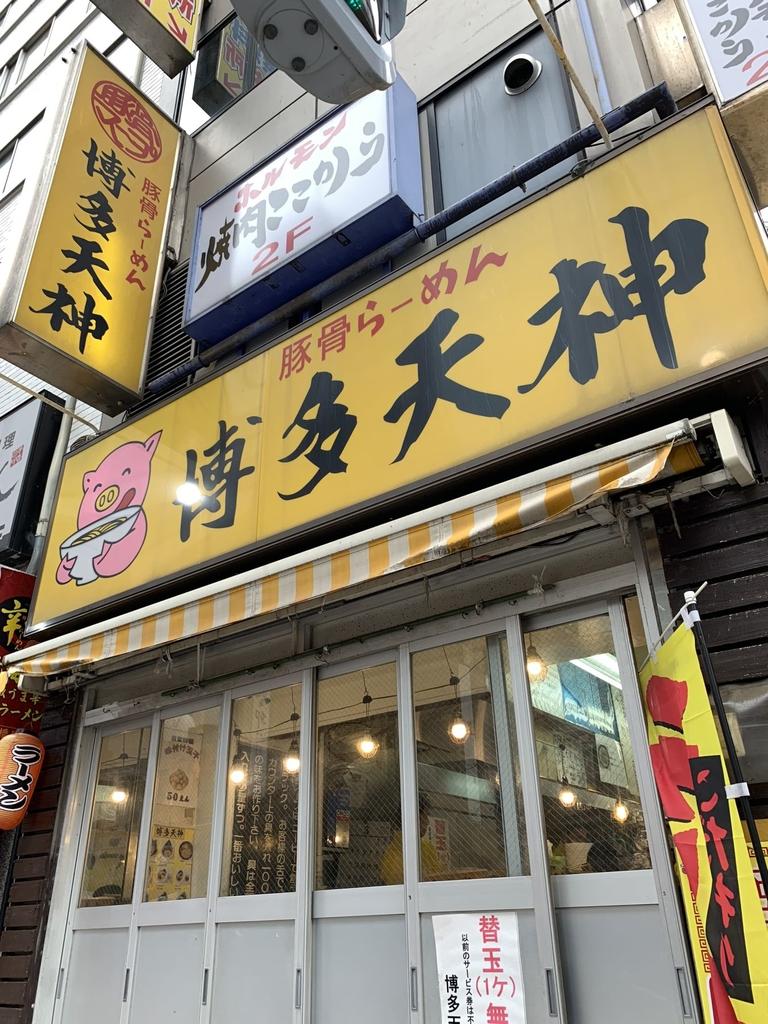 IMG_9651.jpg - 東京