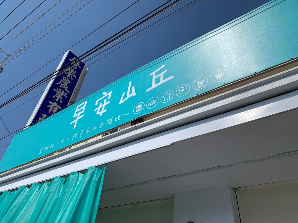 IMG_3169.JPG - 屏東