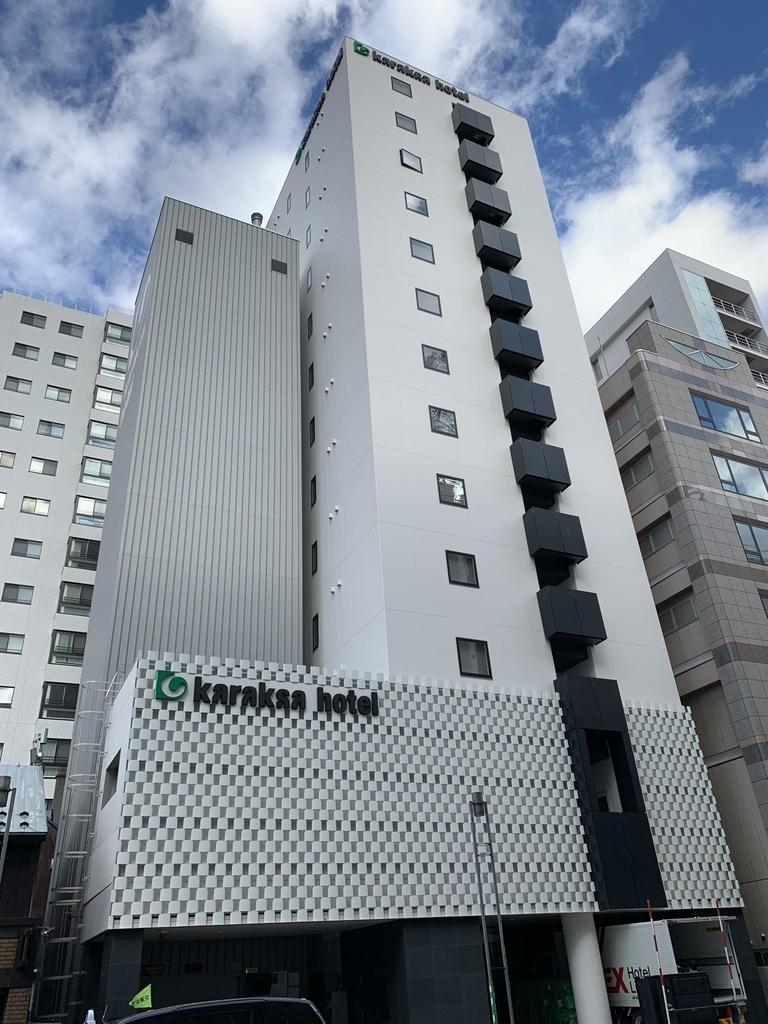 IMG_1611.jpg - 北海道