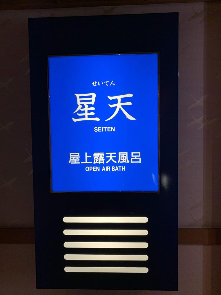 IMG_1262.jpg - 北海道