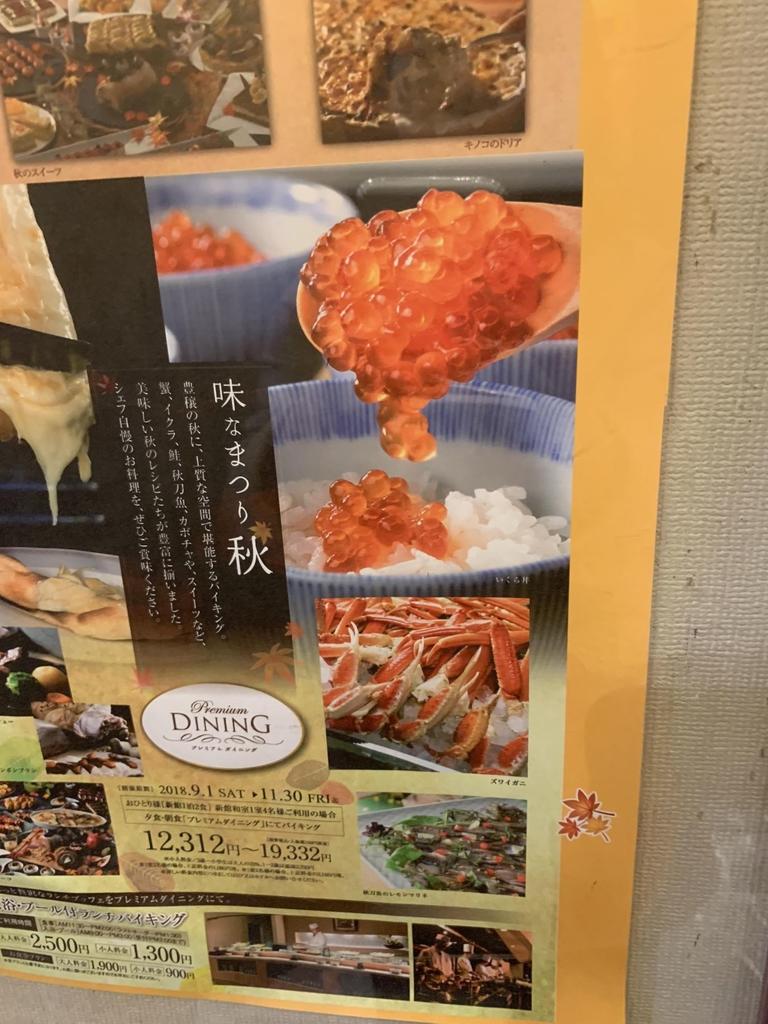 IMG_1298.jpg - 北海道