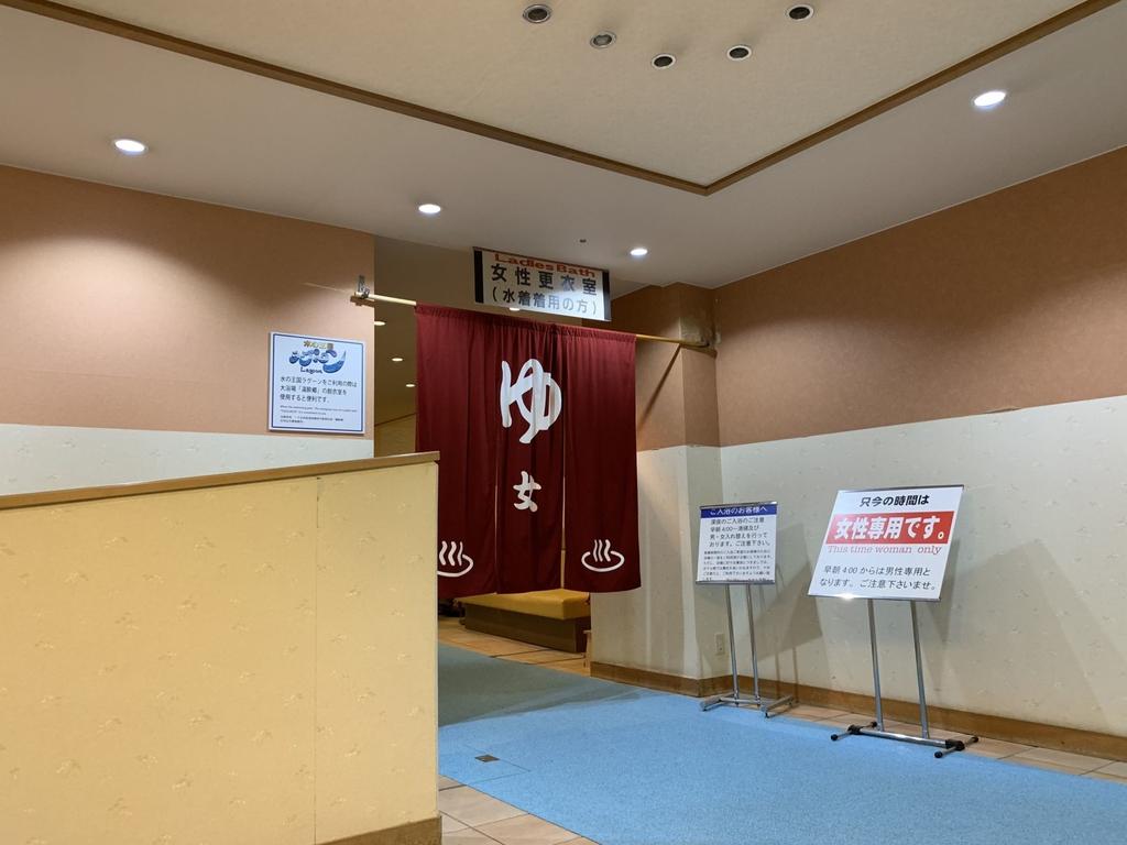 IMG_1296.jpg - 北海道