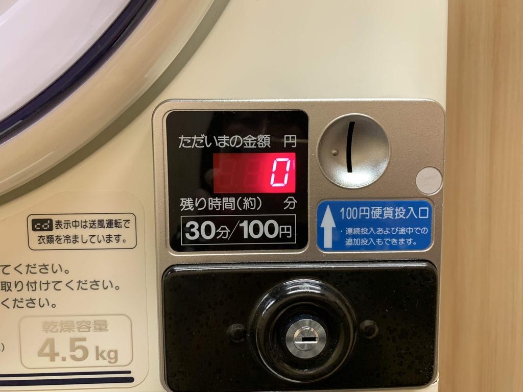 IMG_2288.jpg - 北海道