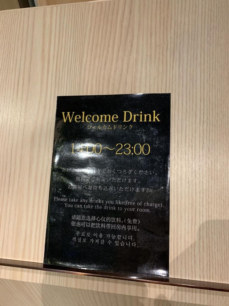 IMG_2357.jpg - 北海道