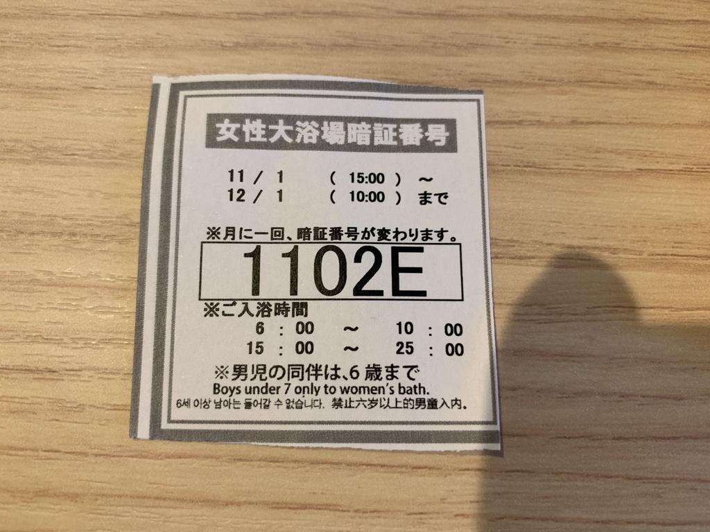 IMG_2271.jpg - 北海道