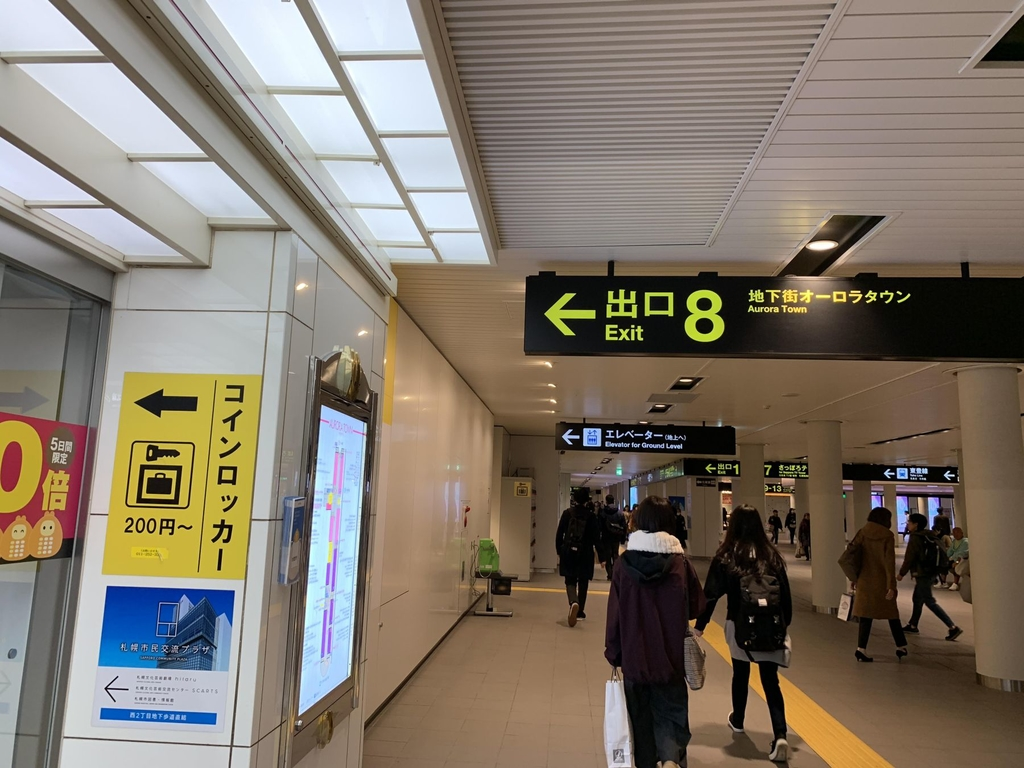 IMG_1063.jpg - 北海道