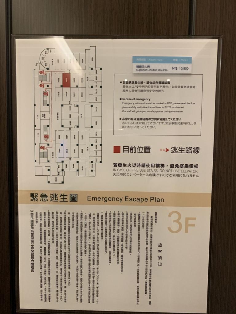 IMG_3222.jpg - 台灣