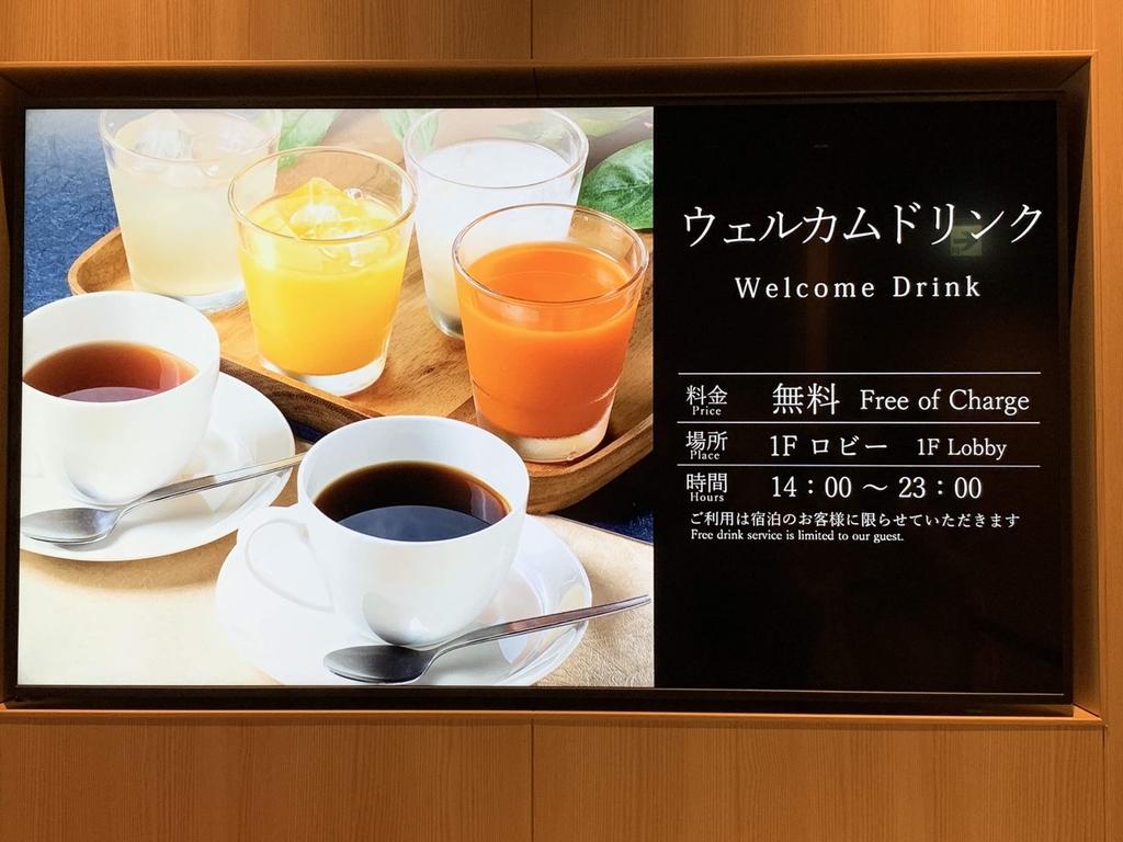 IMG_2210.jpg - 北海道