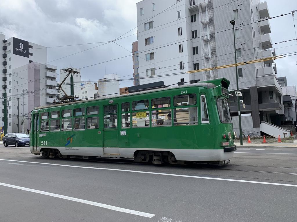 IMG_0560.jpg - 北海道