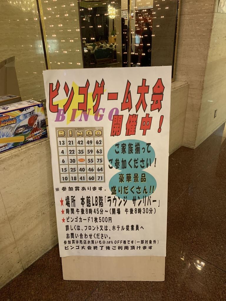 IMG_1439.jpg - 北海道