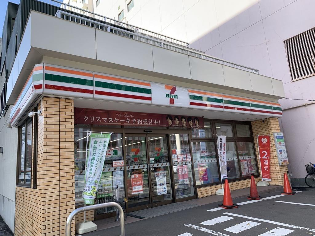 IMG_2200.jpg - 北海道