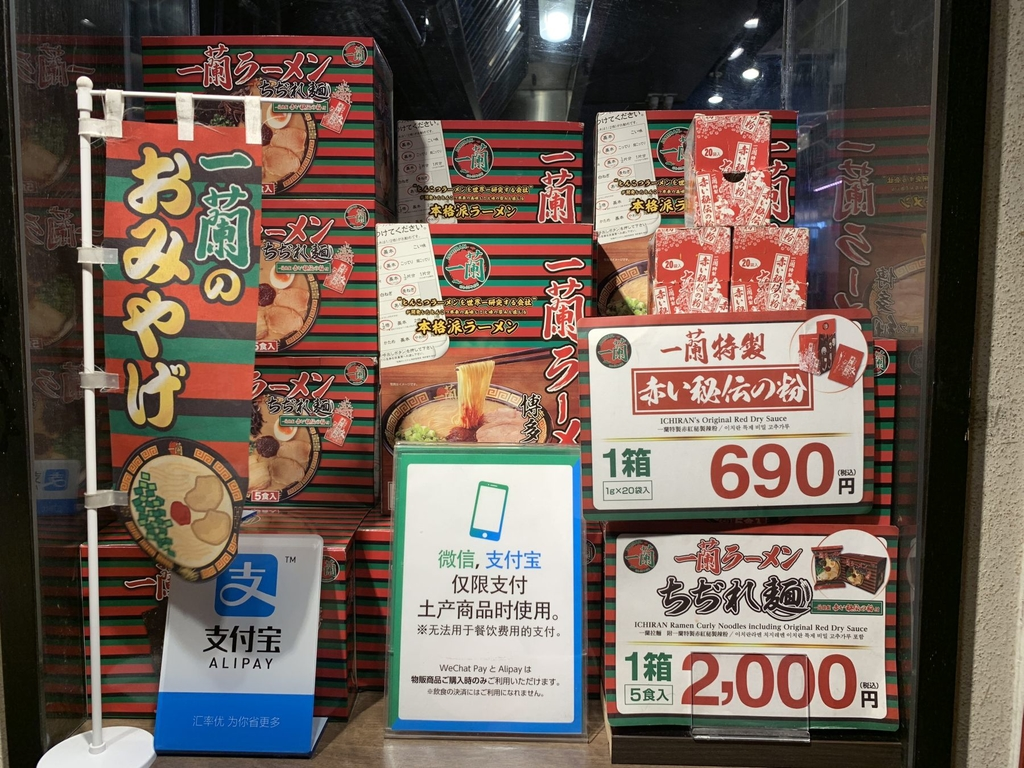 IMG_9441.jpg - 東京