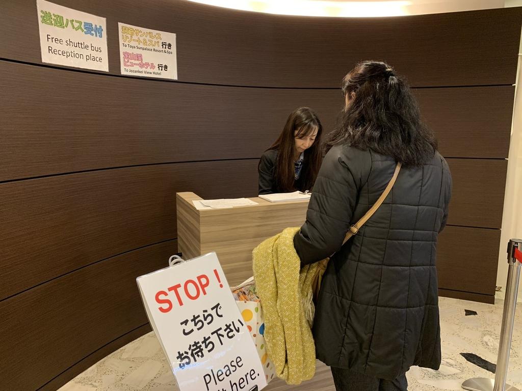 IMG_1101.jpg - 北海道