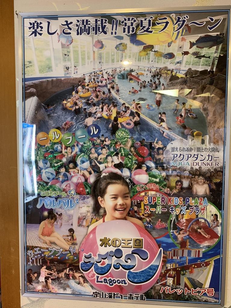 IMG_1258.jpg - 北海道