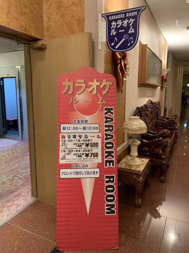 IMG_1455.jpg - 北海道