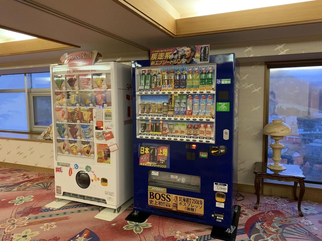 IMG_1233.jpg - 北海道