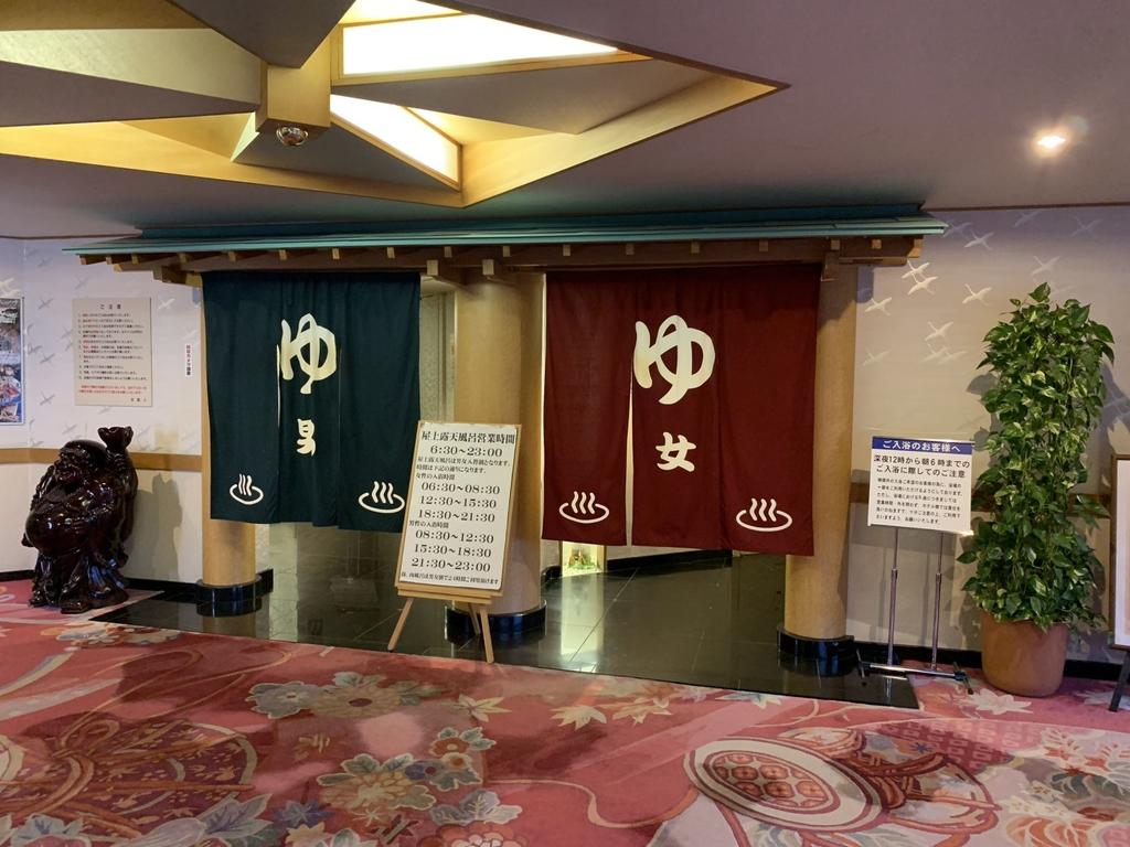 IMG_1254.jpg - 北海道