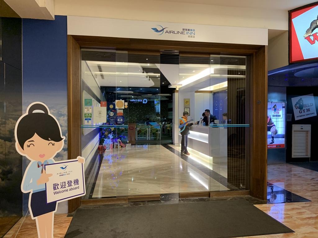 IMG_3239.jpg - 台灣