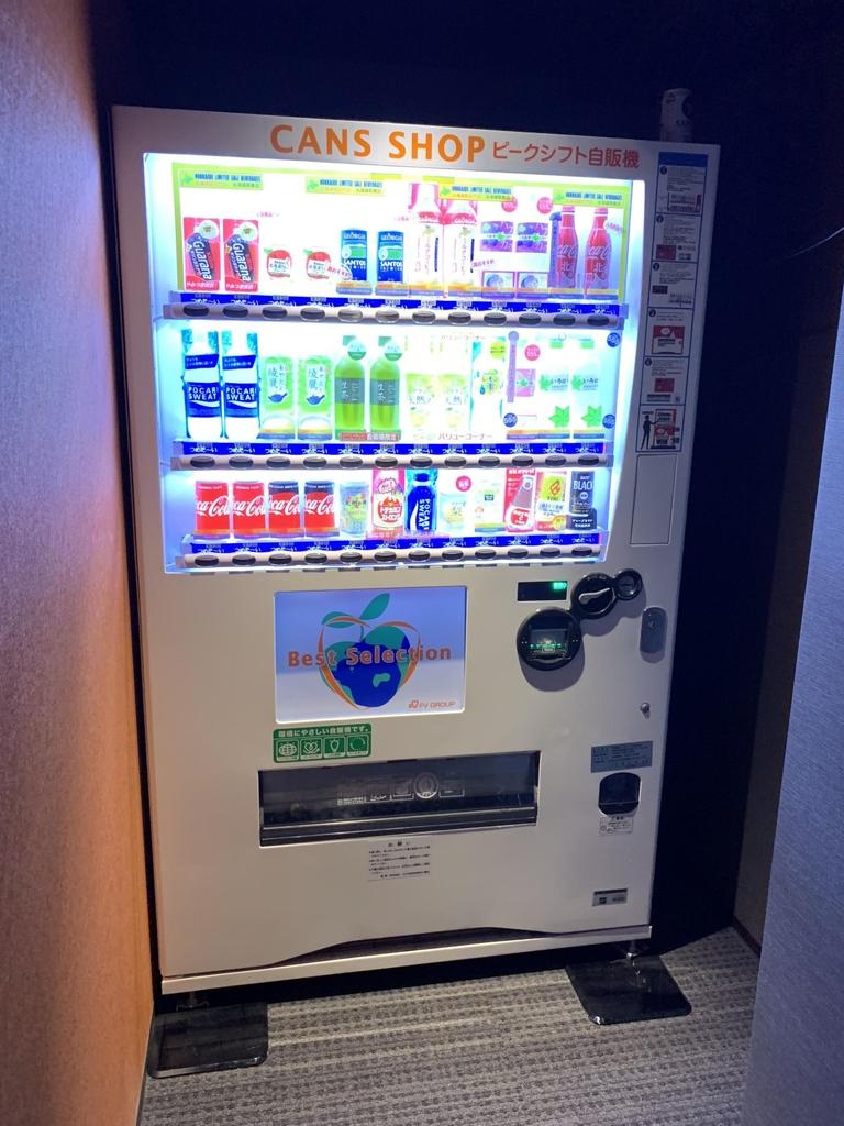 IMG_0375.jpg - 北海道