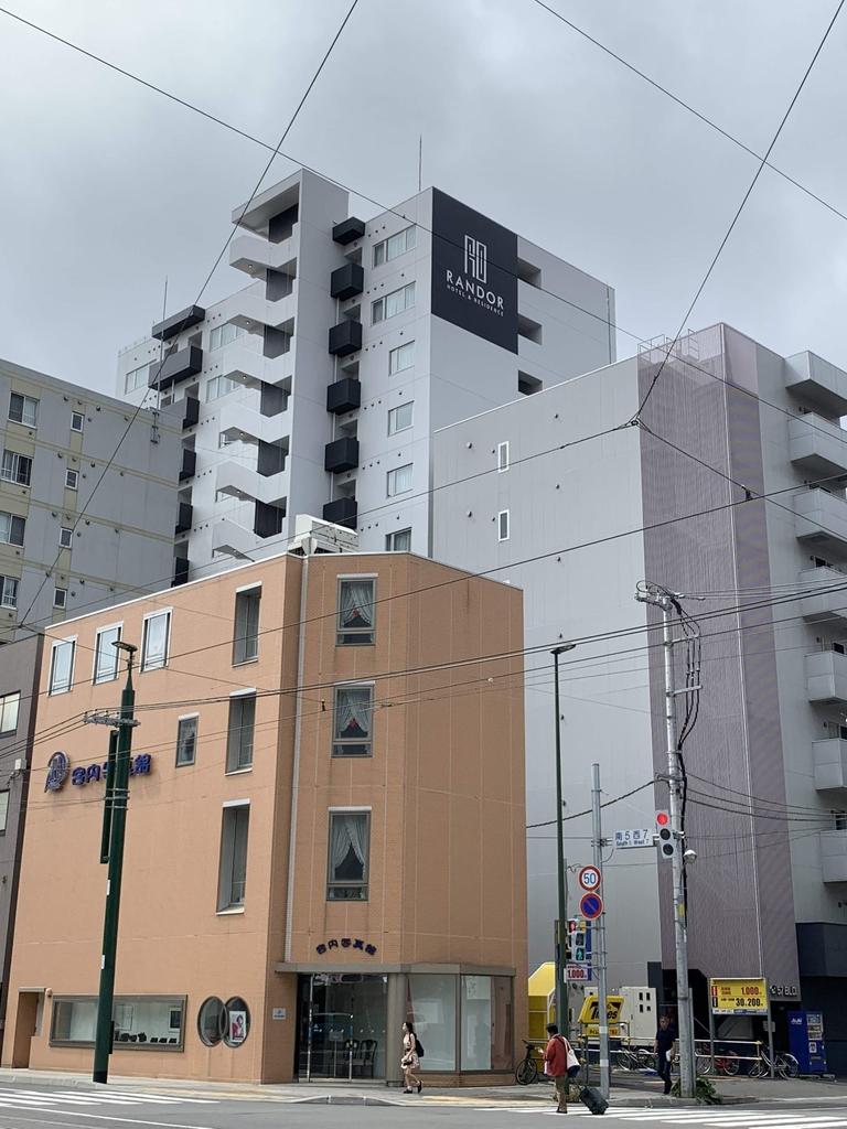 IMG_0444.jpg - 北海道
