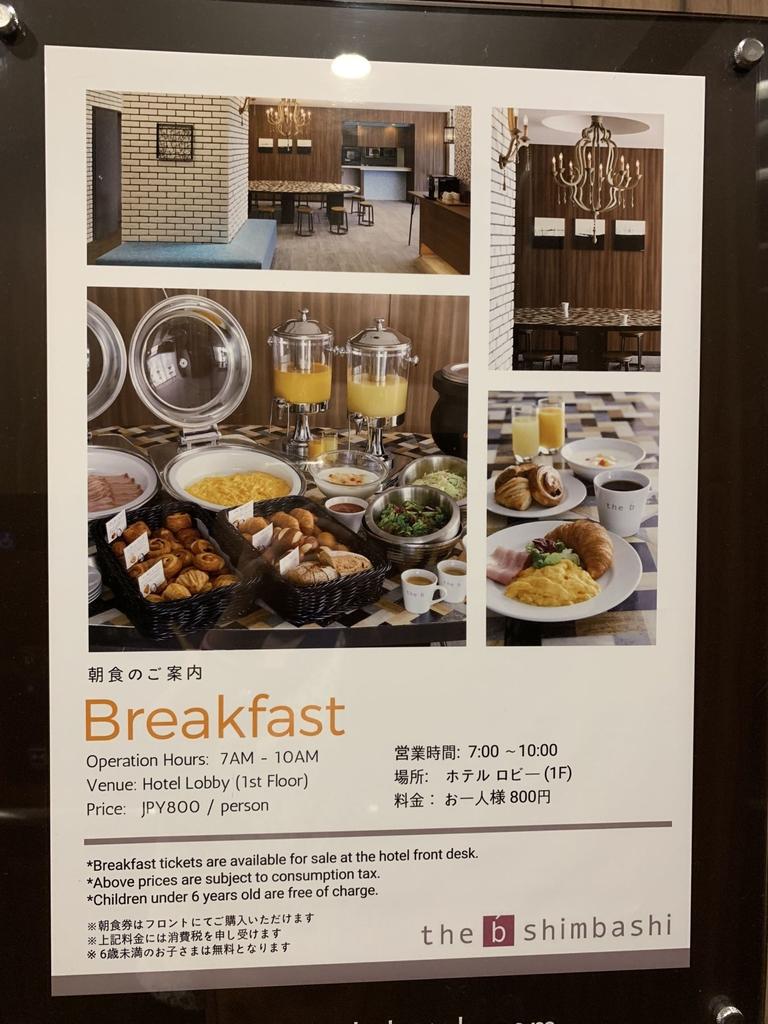 IMG_9422.jpg - 東京