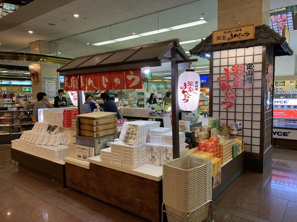 IMG_1417.jpg - 北海道