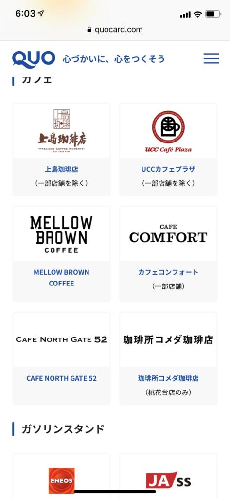 IMG_2313.png - 北海道