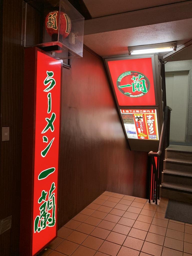 IMG_9446.jpg - 東京