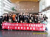 2011/05/25育達大學南山人壽企業參訪活動相片:1000525育達大學企業參訪 (76).JPG