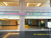 2011/05/25育達大學南山人壽企業參訪活動相片:1000525育達大學企業參訪 (80).JPG