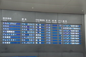 108.07-09北海道:0701-1 出發 (6).JPG