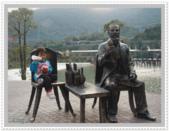 敏敏的生活點滴 1:深圳東部華僑城