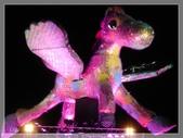 敏敏的生活點滴 8:台北花博燈會