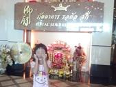 泰國慢遊樂情海Pool Villa 相簿:泰國御廚餐廳