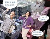 笑笑兔:海角十億.jpg